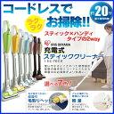 【掃除機 サイクロン スティック】アイリスオーヤマ 充電式スティッククリーナー ISC-7DCE-S