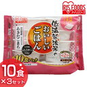 低温製法米のおいしいごはん 秋田県産あきたこまち 180g×30パック 角型 アイリスフーズ