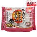 低温製法米のおいしいごはん 秋田県産あきたこまち 180g×10パック 角型 アイリスフーズ アイリス 米 ごはん パックごはん パック米 ご飯