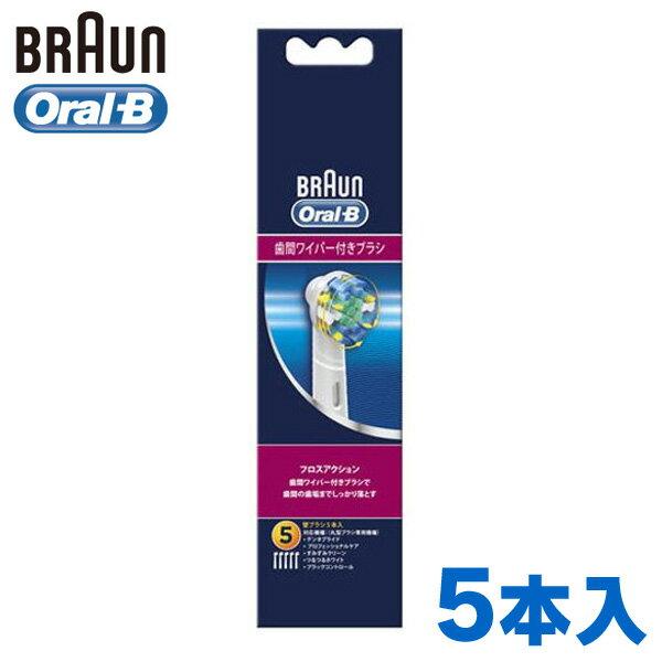 BRAUN 〔ブラウン〕 電動歯ブラシ オーラル...の商品画像