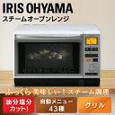 電子レンジ オーブンレンジ MS-FS1 スチームオーブンレ...