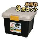 お得な3個セット★RVBOX エコロジーカラー 400 カーキ/ブラック[10P03Dec16]