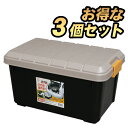 【送料無料】お得な3個セット★RVBOX エコロジーカラー 600 カーキ/ブラック【05P28Sep16】
