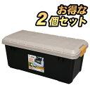 お得な2個セット★RVBOX エコロジーカラー 800 カーキ/ブラック[10P03Dec16]