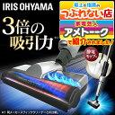 【あす楽】≪TVで紹介されました!≫ スティッククリーナー コードレス掃除機 アイリスオーヤマ 極細軽量スティッククリーナー IC-SLDCP5 ..