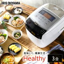 [最大P11倍★15日限定]炊飯器 3合 IH アイリスオーヤマ RC-IC30-W IH炊飯器 3