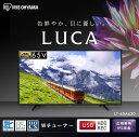 LUCA 4K対応テレビ 65インチ LT-65A620 ブ...