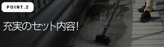 【高圧洗浄機アイリスオーヤマタンク式】タンク式高圧洗浄機ベランダセットSBT-512V【黄砂花粉静音デッキブラシ付き外壁苔泥砂洗浄ベランダクリーナー網戸】【●2】[10P03Dec16]