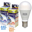 【送料無料】【値下げしました!】アイリスオーヤマ LED電球 小形 斜め取付 中輝度 昼白色 440lmLDA4NH-E17H・電球色 350lmLDA4LH-E17H