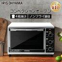 オーブン コンベクションオーブン アイリスオーヤマ オーブントースター 4枚 ノンフライオーブン 家庭用 新生活 ノンフライ調理 オーブン グリル ヘルシー ノンフライヤー ノンフライヤーオーブン 送料無料 プレゼント PFC-D15A-W