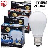 【2個セット】【送料無料】LED電球 広配光タイプ 昼白色相当・電球色相当 (760lm) LDA7N-G-E17-6T22P・LDA8L-G-E17-6T22P アイリスオーヤマ【●10】【あす楽】