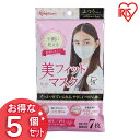 【5個セット】美フィットマスク ふつうサイズ PK-BF7M...