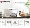 ミラーオーブントースター横型 MOT-011 アイリスオーヤマオーブン オーブントースター 横型 I
