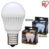 【送料無料】LED電球 E17 直下40W 昼白色 LDA4N-H・電球色 LDA5L-H 2個セット アイリスオーヤマ【●10】【あす楽】
