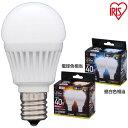 LED電球 E17 40W 広配光 昼白色 LDA4N-G・電球色 LDA5L-G 2個セット アイリスオーヤマ【サーチ】【●2】[10P03Dec16]