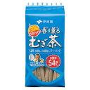 【883179】伊藤園 香り薫る麦茶 ティーバッグ54P【TC】