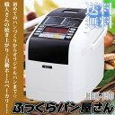 【送料無料】エムケー精工 ホームベーカリーふっくらパン屋さん HBK-150 【M】【D】【e-netshop】enetshop1128-B2