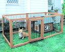 木製ペットサークル6枚セット KS-906S ブラウンペット用品 ペットと暮らす 飼育 生活