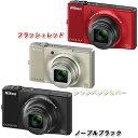 【送料無料】デジタルカメラCOOLPIX S8000ノーブルブラック・フラッシュレッド・シャンパンシルバー 【TC】