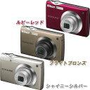 【送料無料】デジタルカメラCOOLPIX S4000ブライトブロンズ・ルビーレッド・シャイニーシルバー【TC】