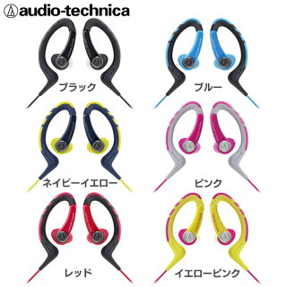 Audio-technica[�����ǥ����ƥ��˥�]����ʡ����䡼�إåɥۥ�ATH-SPORT1-BK��ATH-SPORT1-BL��ATH-SPORT1-NY��ATH-SPORT1-PK��ATH-SPORT1-RD��ATH-SPORT1-YP�֥�å����֥롼���ͥ��ӡ������?���ԥ���åɡ������?�ԥ�D��