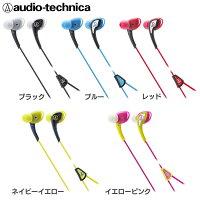 Audio-technica[�����ǥ����ƥ��˥�]����ʡ����䡼�إåɥۥ�ATH-SPORT2-BK��ATH-SPORT2-BL��ATH-SPORT2-NY��ATH-SPORT2-RD��ATH-SPORT2-YP�֥�å����֥롼���ͥ��ӡ������?����åɡ������?�ԥ�D��
