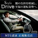 Style Drive BS-SD2029F-N 送料無料 ...