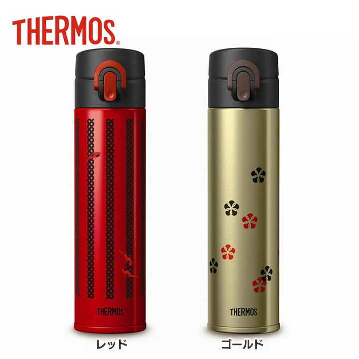 サーモス 真空断熱ケータイマグ JOA-400