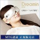 Dreamin EYE DR-ES2015B MTG ドリー...