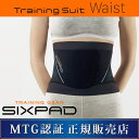 トレーニングスーツ ウエスト Training Suit W...