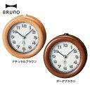 【B】BRUNO ウッドアラームクロック BCA005-NW時計 目覚まし時計 クロック 置き時計 おしゃれ 木目 インテリア 時計置き時計 時計インテリア 目覚まし時計置き時計 置き時計時計 イデアインターナショナル ナチュラルブラウン・ダークブラウン【D】