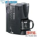 【送料無料】ZOJIRUSHI〔象印〕コーヒーメーカー 珈琲通 EC-VL60-BA〔 ECVL60BA〕【D】