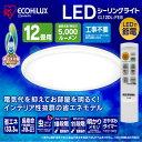 LEDシーリングライト 12畳 調色 5000lm CL12...