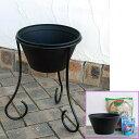 草花用:平鉢 寄せ植えジョイ 9号&フラワースタンド PS-260(ねこ脚) セット