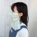 UVカットマスク・ブルー