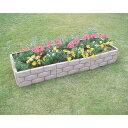 花壇用柵・自立する土留め土留めレンガ調45型サンドグレー8個セット(高さ31.5cm、幅45cm)