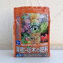 元肥・追肥:果樹・花木の肥料 2kg入り