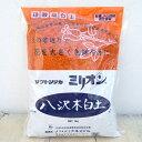 ソフトシリカ・ミリオン 1kg(ケイ酸塩白土)