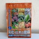 元肥・追肥:果樹・花木の肥料 700g入り