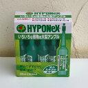いろいろな植物の大型アンプル35ml10本入り(活力剤)
