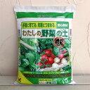 わたしの野菜の土5リットル入り8袋セット
