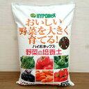 ハイポネックス:野菜の培養土 14リットル入り
