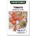 タネ・小袋 人気品種!3〜6月まき[野菜タネ]ストロベリートマト(食用ほおずき 草丈150cm位)*