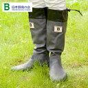 バードウォッチング長靴グレーLL(収納袋付)...