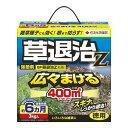 除草剤:GF草退治Z粒剤3kg