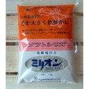 ソフトシリカ・ミリオン(ケイ酸塩白土)1kg入り5袋セット