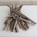 RoomClip商品情報 - 流木:小枝の詰め合わせ(約20本入り)