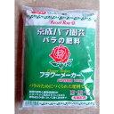 バラ用:フラワーメーカー地植え用10kg入り(バラ専用肥料 元肥・追肥に)