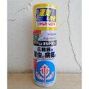 殺虫殺菌剤:オルトランC 300ミリリットル