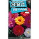 [タキイ 花タネ]松葉牡丹(マツバボタン):八重咲混合
